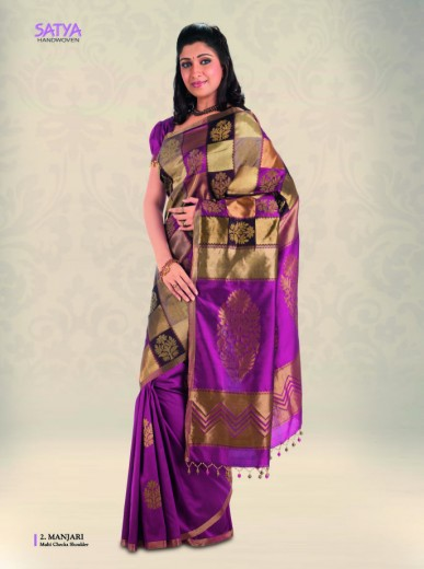 Dark Wine Contemporary Saree