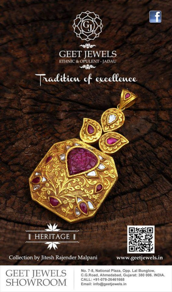 jadtar gold pendant